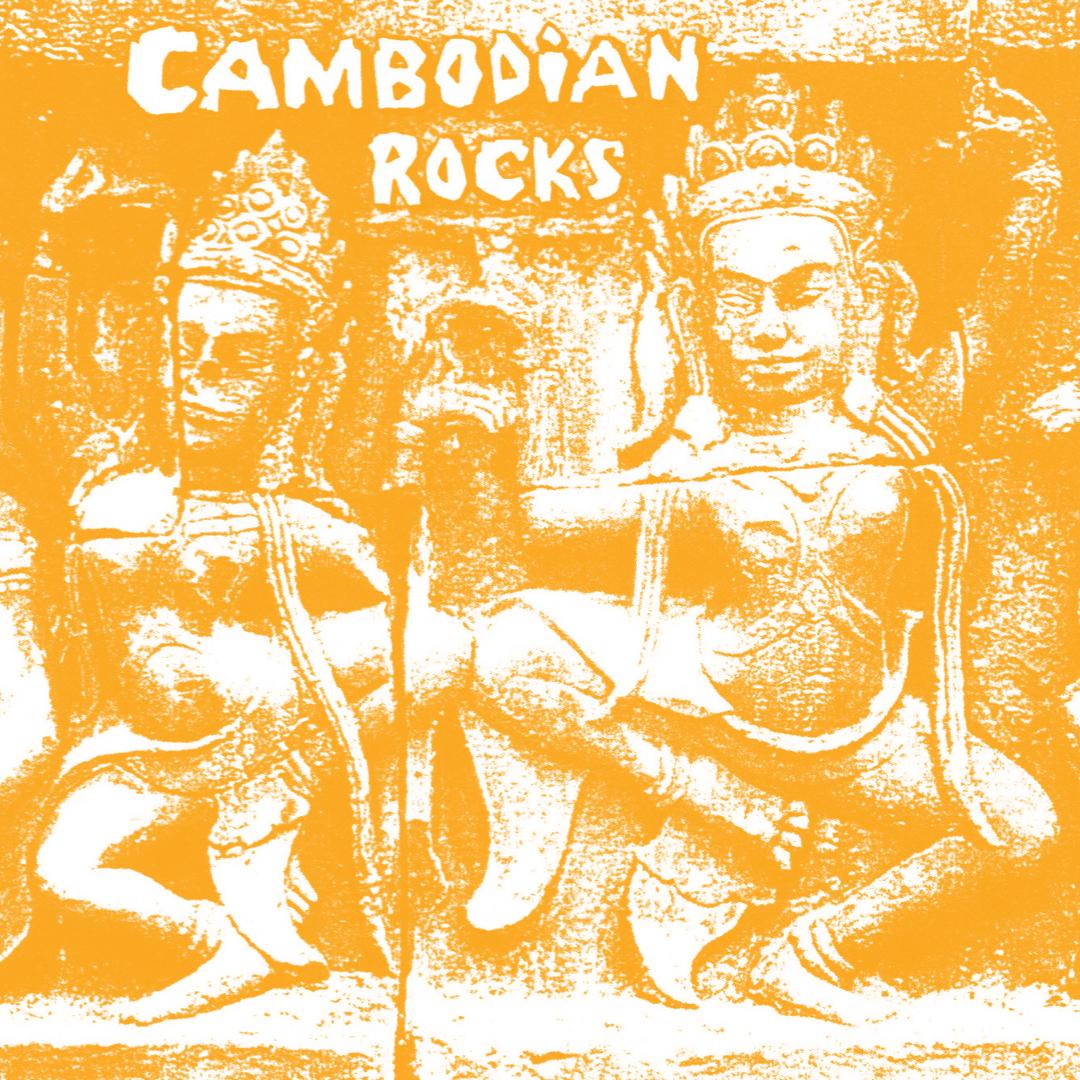 Radio Cambodia